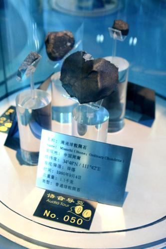 Fusion Crusted Stony Meteorites